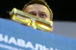 Минюст отказал в регистрации партии сторонников Навального