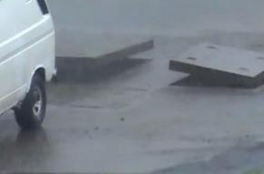 «Водоканал» объяснил необычный «танец бетонных плит» на улице Савушкина