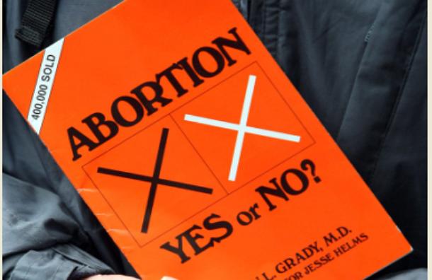 Россияне против налогов на развод и запрета на аборты – ОПРОС