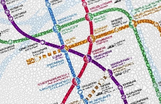На «зеленой» ветке метро Петербурга появятся две новые станции