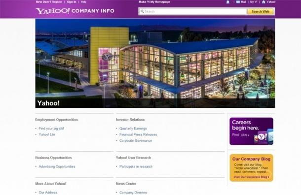 Yahoo получила разрешение суда обнародовать документы по PRISM