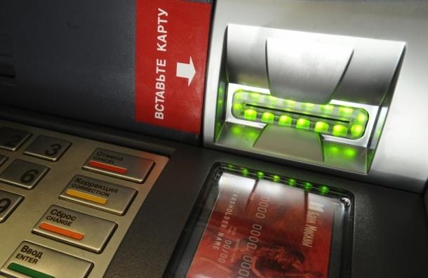 В торговых центрах и аэропортах Москвы обнаружены фальшивые банкоматы - ВИДЕО