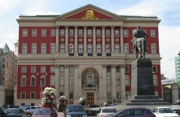 Расписание встреч префектов административных округов Москвы с населением