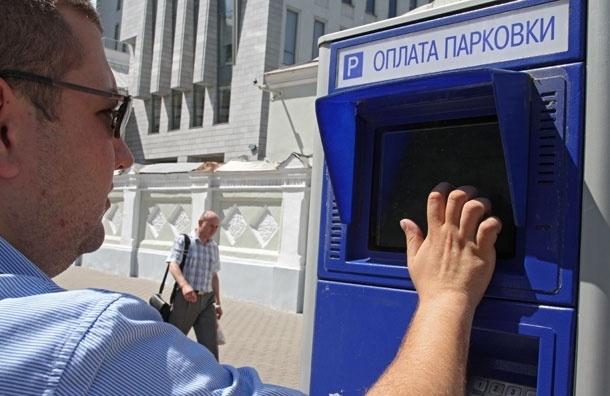 Парковки Бульварного кольца заработали 25 млн рублей за месяц работы