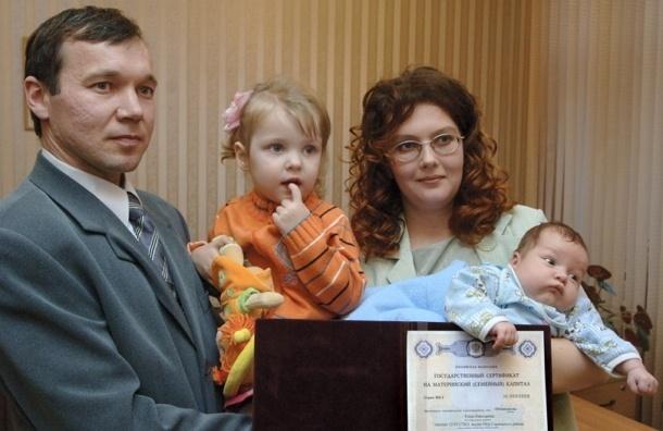 С 2016 года программа маткапитала станет более адресной – В. Путин