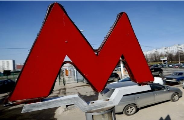 Андрей Воробьев назвал будущие конечные станции метро в Подмосковье
