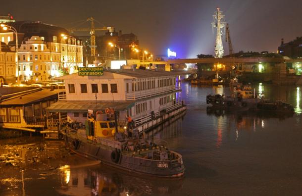 Москву избавят от плавучих ресторанов и гостиниц