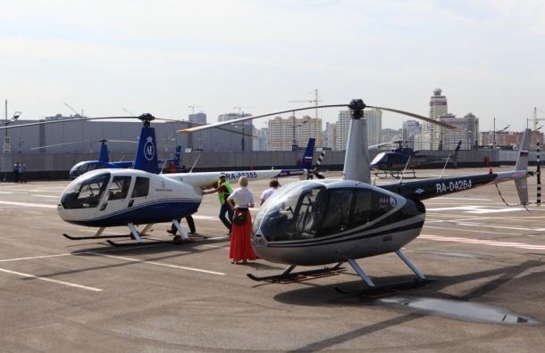 Планируется строительство 540 вертолетных площадок в Подмосковье