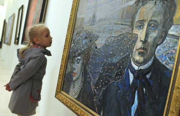 День памяти Александра Блока проводится в Петербурге