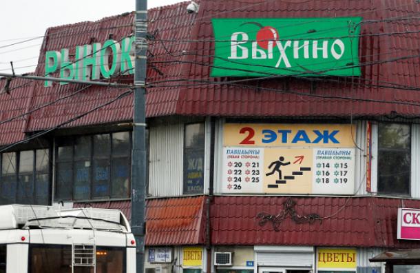 На Выхинском рынке в Москве демонтируют павильоны