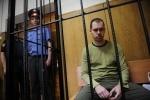 Фоторепортаж: «Дмитрий Виноградов в суде»