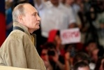 Фоторепортаж: «Путин Селигер 2013»
