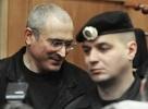 Фоторепортаж: «Ходорковский и Лебедев»