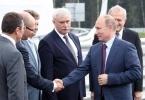 Владимир Путин открыл северный участок ЗСД : Фоторепортаж