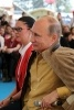 Путин Селигер 2013: Фоторепортаж