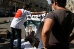 Куб в поддержку Навального: Фоторепортаж