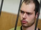 Дмитрий Виноградов в суде: Фоторепортаж