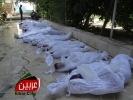Фоторепортаж: «Применение химического оружия в Сирии 21.08.2013»