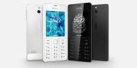 Телефон Nokia 515 на две сим-карты: Фоторепортаж