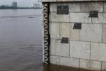 Фоторепортаж: «Наводнение в Амурской области в августе 2013 года»