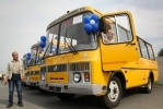 Новые школьные автобусы 19 августа 2013 : Фоторепортаж
