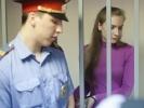 Анастасию Дашко из «Дома-2» приговорили к трем годам колонии: Фоторепортаж