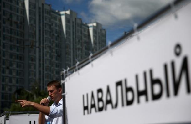 Алексей Навальный подтверждает: