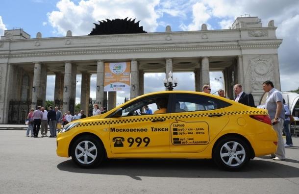 В 2014 году парковки у московских парков станут платными