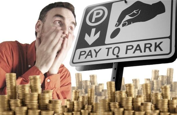 Петербуржцы ищут и предлагают способы, как не разориться на платной парковке