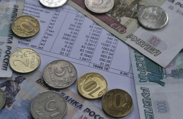 Тарифы на услуги ЖКХ  дважды в год растут на 10-15%. Московская область лидирует по ценам на ЖКХ