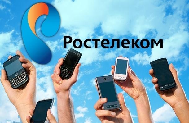 Федор Горожанко протестировал работу «Ростелекома», нового мобильного оператора