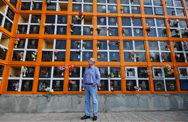 В Подмосковье до 2017 года должны открыть семь новых крематориев