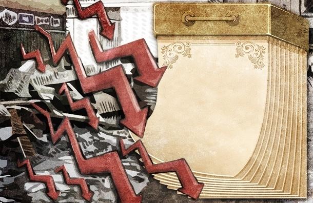 Улюкаев признался, что экономика России в стагнации