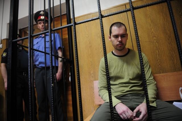 Дмитрий Виноградов в суде: Фото