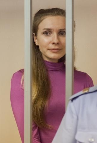 Анастасию Дашко из «Дома-2» приговорили к трем годам колонии: Фото