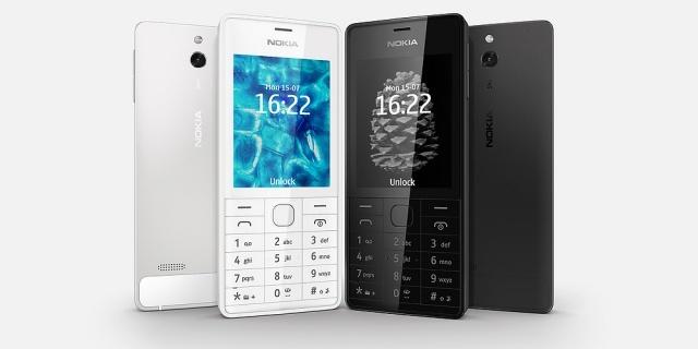Телефон Nokia 515 на две сим-карты: Фото