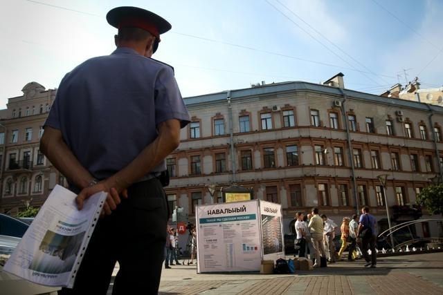 Куб в поддержку Навального: Фото