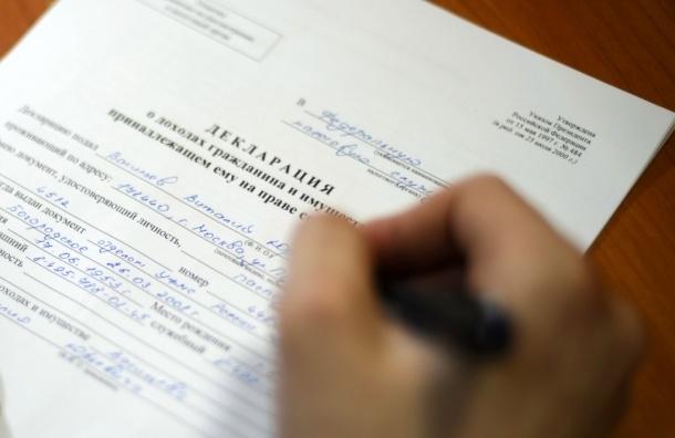 Россияне не желают декларировать доходы от сдаваемых в аренду квартир