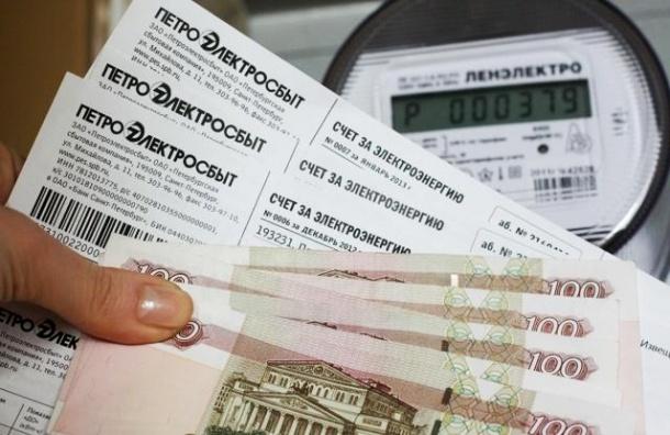 Минэкономразвития озвучило прогноз роста тарифов в 2014 году