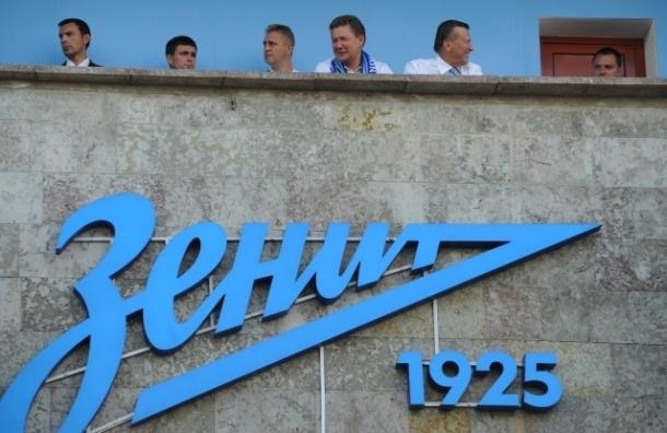 Академия «Зенита» начнет отбор 1 сентября