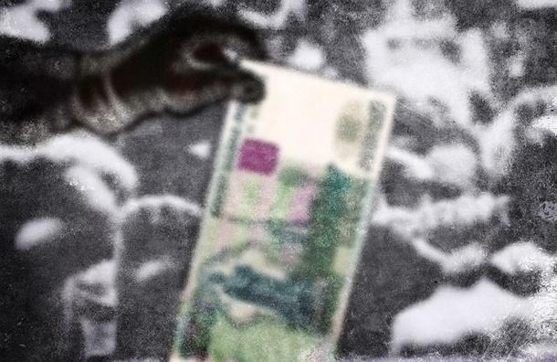 Полиция задержала грабителя, отнявшего у пенсионерки 400 рублей