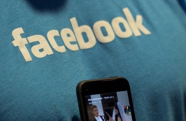 Facebook тестирует приложение для VIP-пользователей