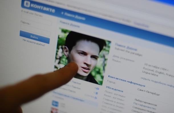 Сноудену продложил работу основатель