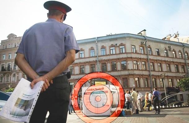 Куб Навального агитирует в центре Петербурга