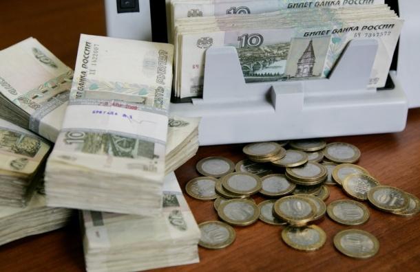 Центробанк России запретил московскому Трансинвестбанку работу со вкладами