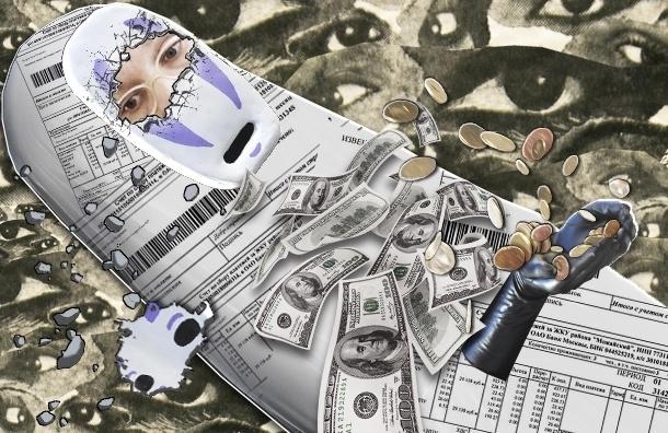 Списки должников ЖКХ вывешивают на стену: законно или нет