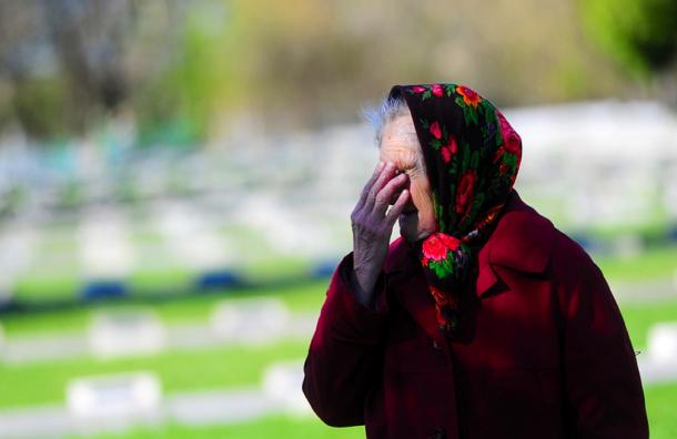 Депутаты Госдумы хотят ужесточить наказание за преступления против пенсионеров