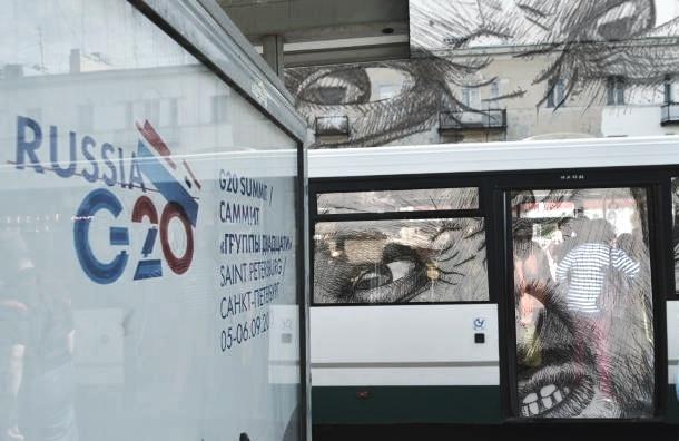 Жители Стрельны – о саммите G20: простым смертным лучше исчезнуть