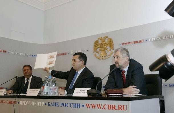 Законы об ипотечных займах необходимо ужесточить - Банк России