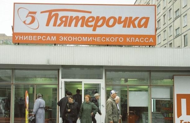 Здание магазина